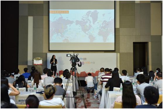 天下数据范霞讲解中国数据中心分布以及国内国际线路直连情况